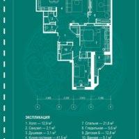 Планировка квартиры Бухта Радости