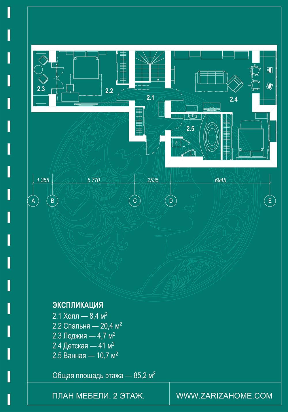 перепланировка 2-го этажа двухуровневой квартиры Current state