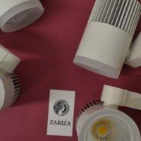 Трековые светильники для объектов
