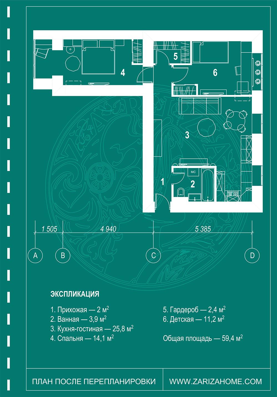 план мебели трехкомнатной квартиры