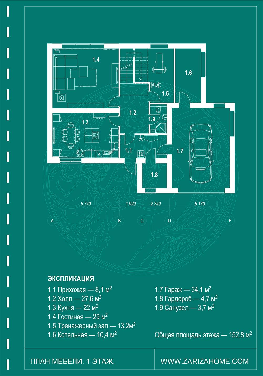 план мебели 1 этажа
