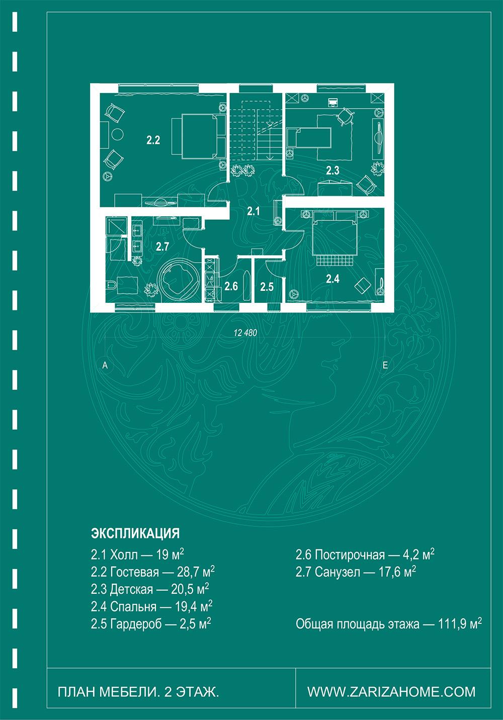 план мебели 2 этажа