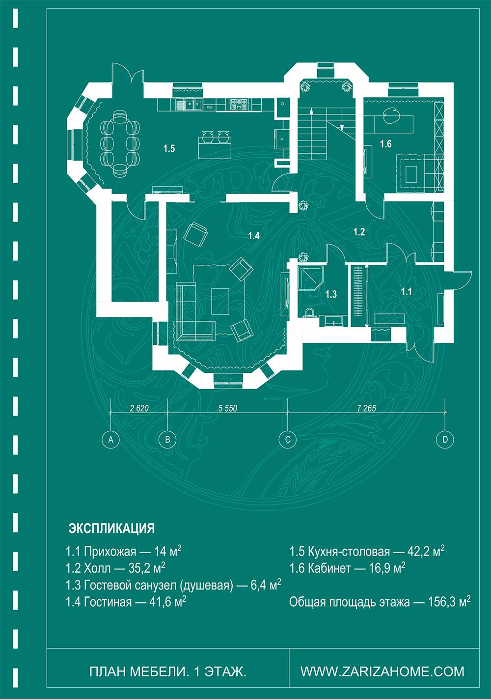 планировка 1 этажа частного дома