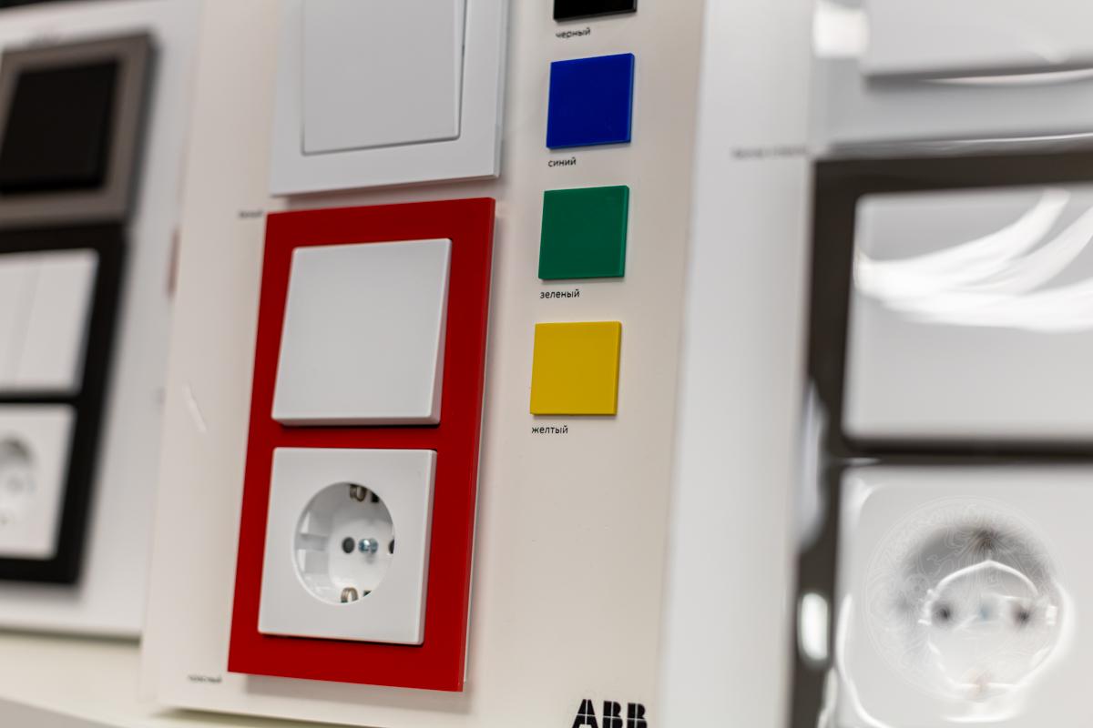 ABB Busch-Axcent