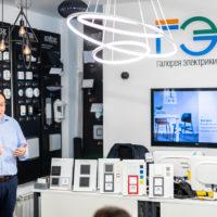 Презентация электроустановочных изделий ABB в GES Москва | 25.09.2019