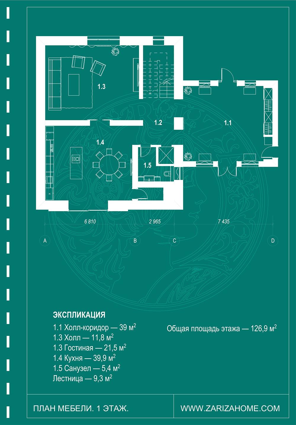 план мебели 1 этаж