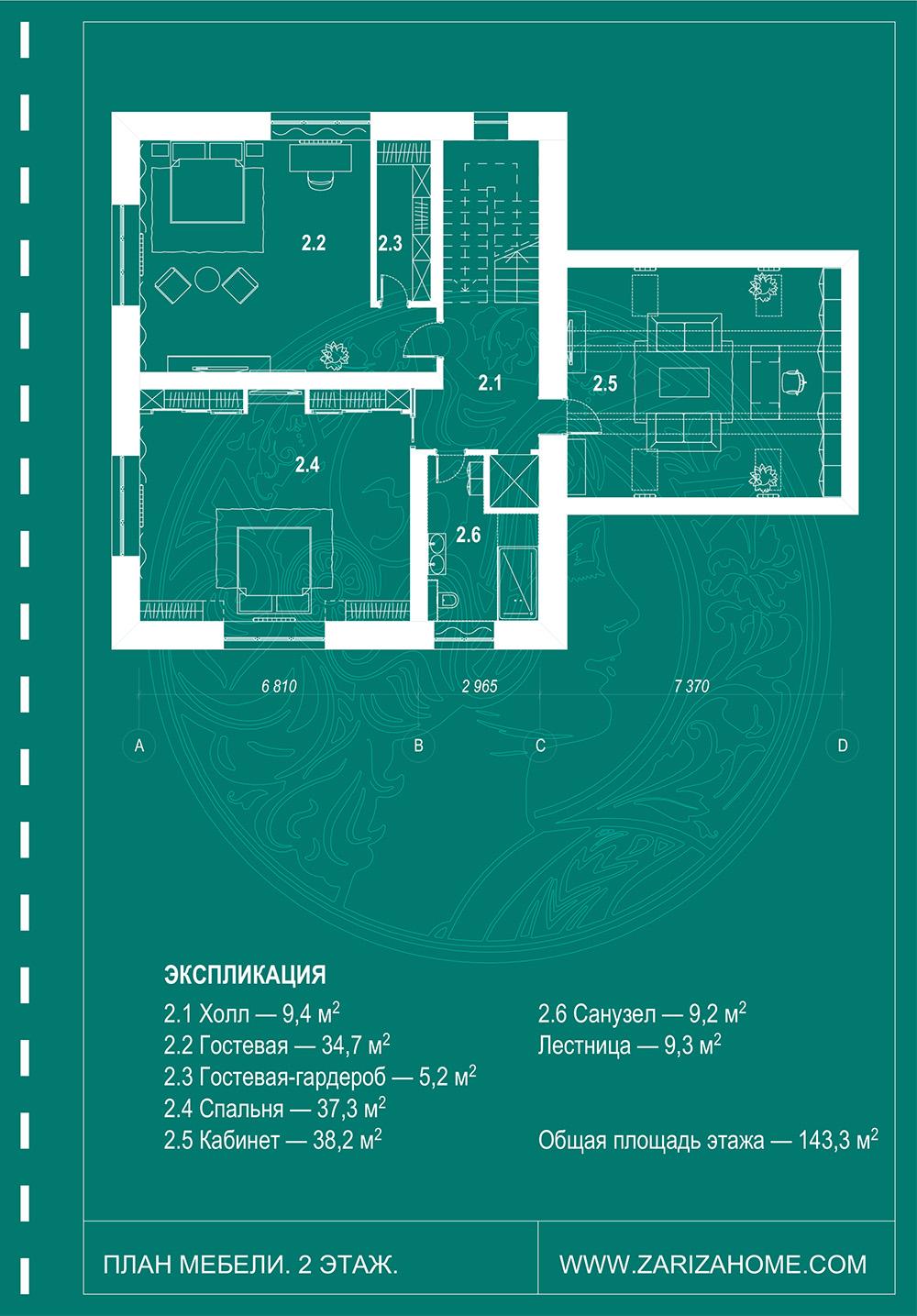 план мебели 2 этаж