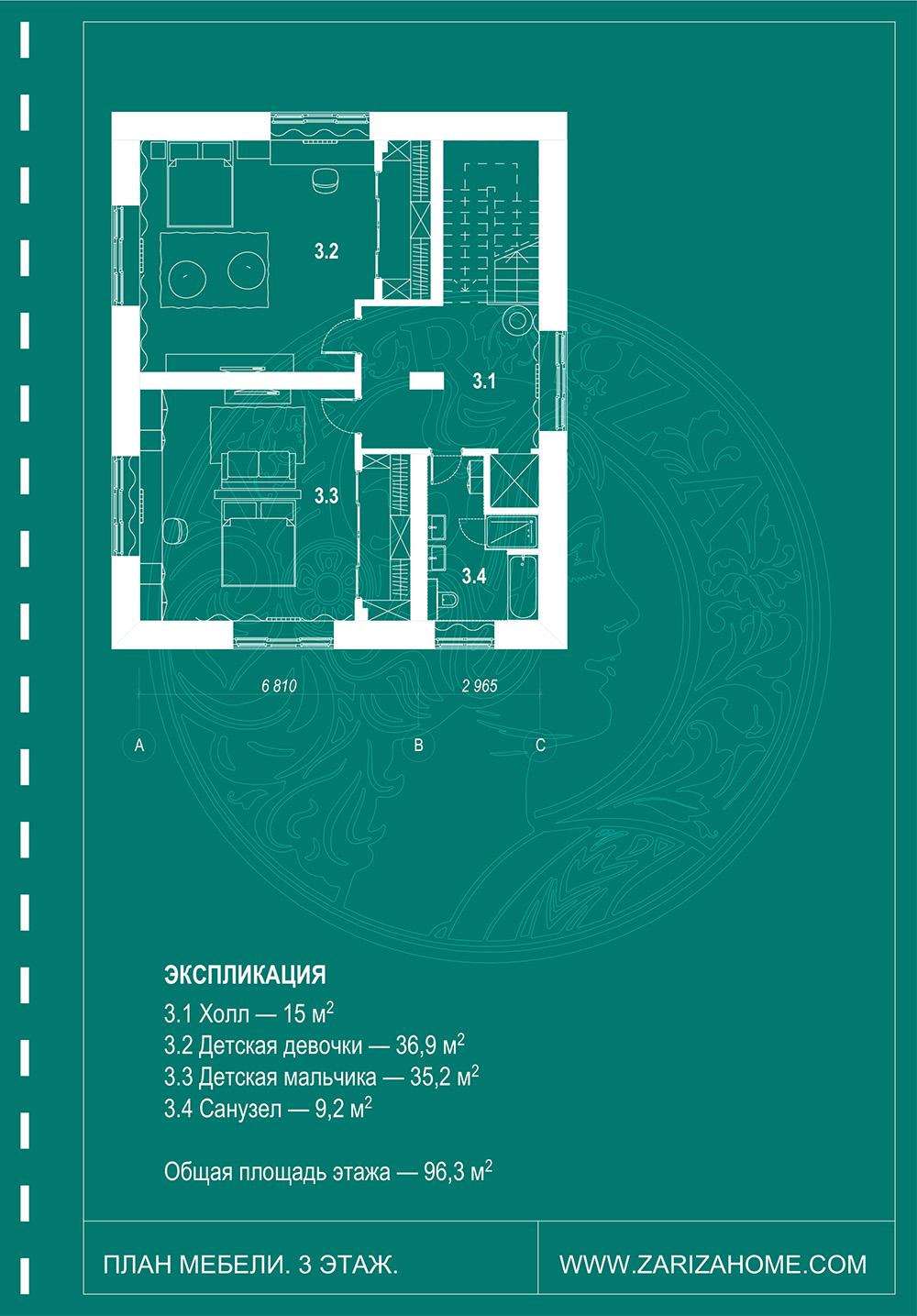 план мебели 3 этаж