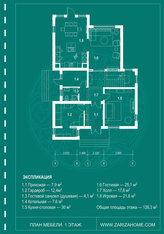 планировка первого этажа дома nega