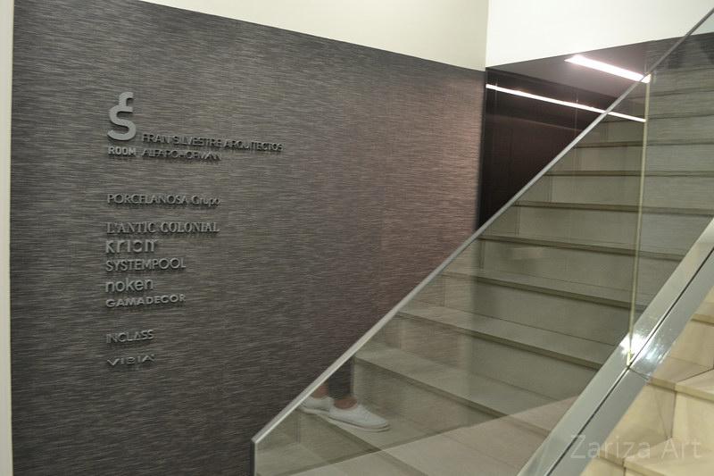 лестница на фабрике