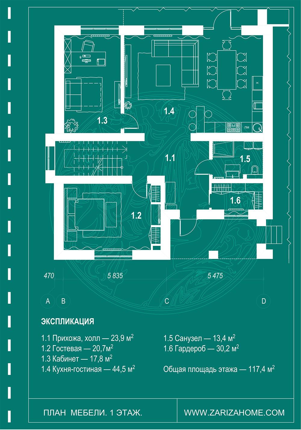 план мебели и оборудования 1 этажа