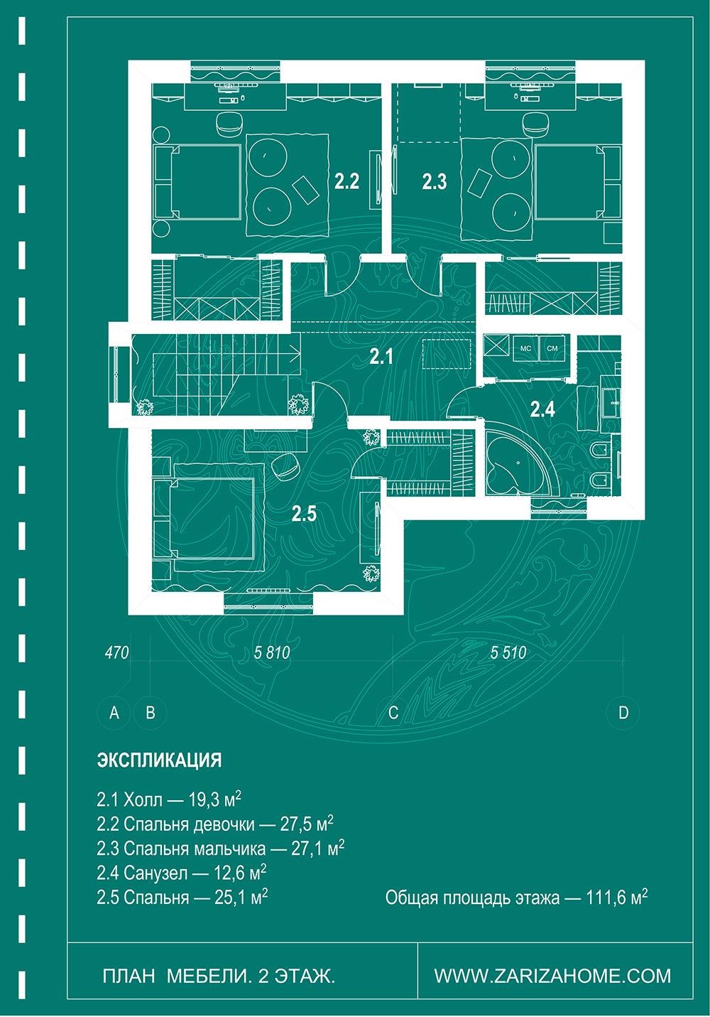 план мебели и оборудования 2 этажа