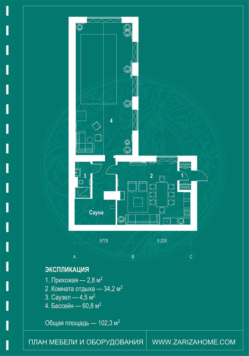 план мебели бассейна