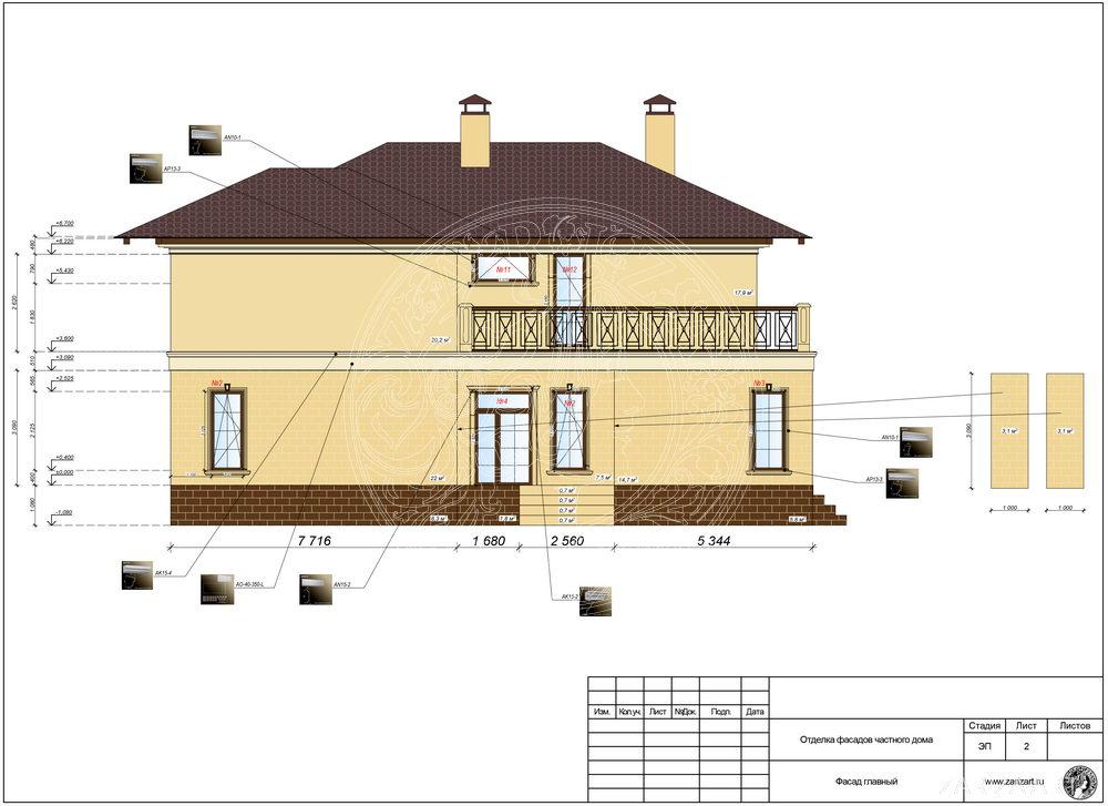 пример правого фасада частного дома