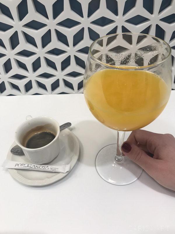 сок и крион