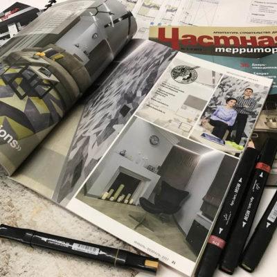 Фотография журнала с нашей публикацией
