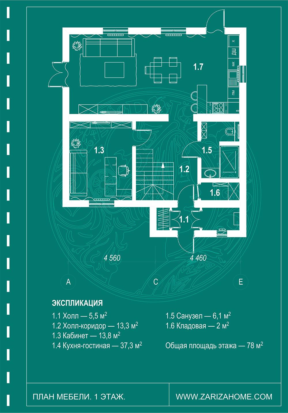 план дома 1 этажа