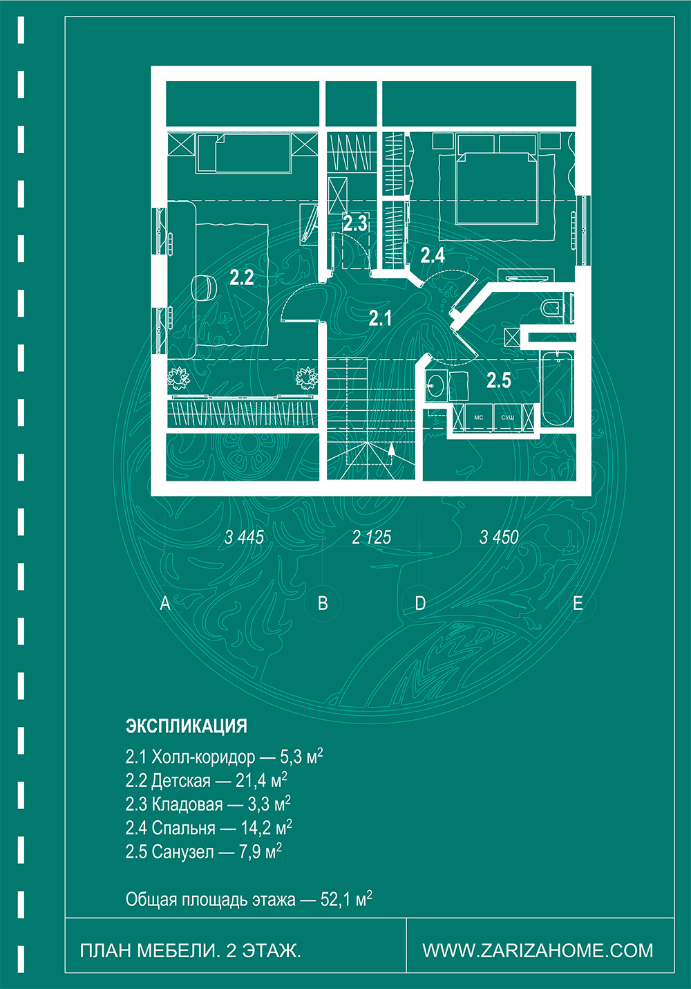 план дома 2 этажа