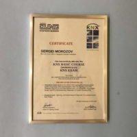 Международный сертификат KNX