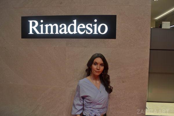 бренд rimadesio
