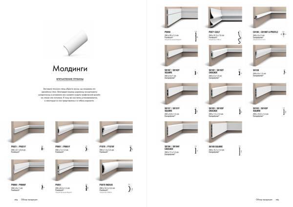orac decor modern страница 32