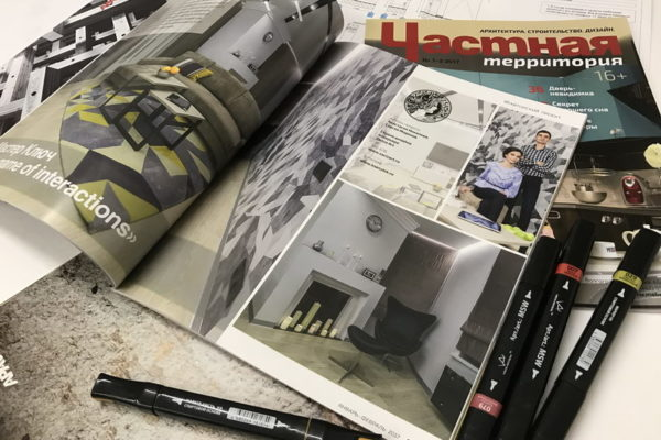 публикация проекта в журнале